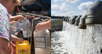 """Хватит на 140 дней, – """"власти"""" Симферополя о новых притоках у водохранилища"""
