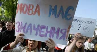 Русский язык лишили статуса регионального в Запорожской области