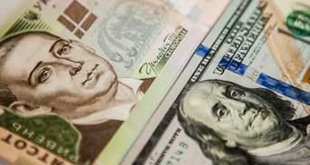 Україна та МВФ можуть укласти угоду staff level agreement: коли це станеться