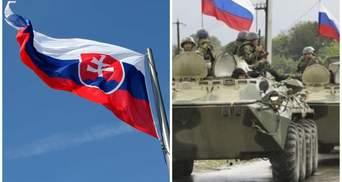 Словакия обеспокоена войсками России на границах Украины: реакция МИД