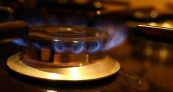 З травня діятиме річний тариф на газ: регулятор затвердив умови