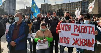 Недовольство карантином: в Запорожье и Николаеве вышли протестовать предприниматели – фото