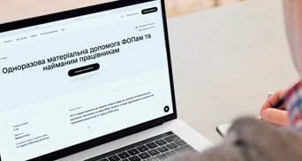 Українці у червоних зонах зможуть отримати фінансову допомогу від уряду