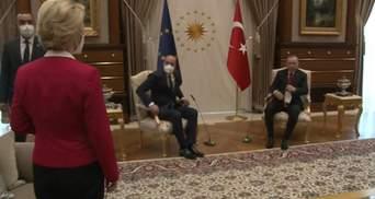 Президентці Єврокомісії не знайшлося стільця на зустрічі в Туреччині: відео