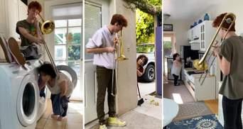 Парень с тромбоном озвучивает то, что делает его мама: забавные видео
