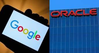 Історія, яка тривала 10 років: Google виграла суд проти Oracle