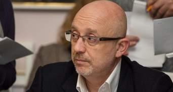 Росія намагається дискредитувати роль нормандського формату, – Резніков