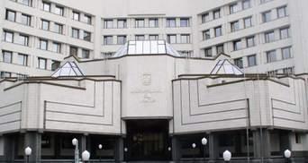 Зеленский может назначить судей в КСУ на должность Тупицкого и Касминина, – Данилов