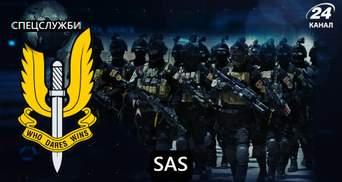 Универсальные солдаты SAS: сверхмощная спецслужба, ставшая образцом для всего мира