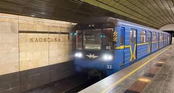 На время локдауна в киевском метро изменят график движения