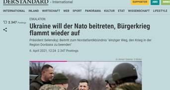 """Австрійське видання після скандалу виправило цитату про """"громадянський конфлікт"""" на Донбасі"""