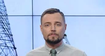 Pro Новости: обыски в квартире брата судьи Вовка. Дефицит вакцины от COVID-19