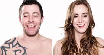 Як виглядають люди, коли дивляться порно: пікантні фото, які вас потішать