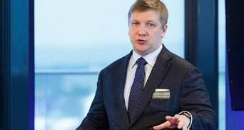 """Если США расширят санкции, """"Северный поток-2"""" могут не завершить, – Коболев"""
