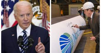 """США планируют назначить спецпредставителя для борьбы с """"Северным потоком-2"""", – СМИ"""