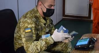 Були в окупованому Криму – зась в Україну: прикордонники не впустили російських моряків