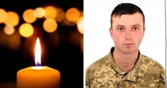 Назавжди 22: на Донбасі загинув військовий Денис Юшко