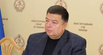 49 нардепов в КСУ оспаривают указ Зеленского об отстранении Тупицкого