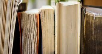 5 причин, чому читання художньої літератури робить нас кращими