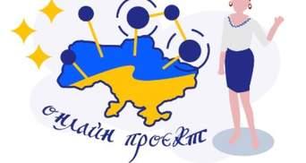 Як швидко та легко вивчити українську мову: запустили освітню платформу