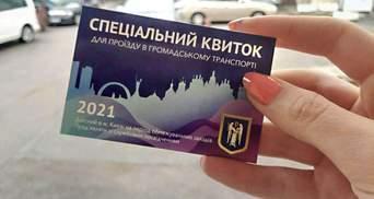 Нехай повернуть 81 тисячу перепусток: у Києві різко відповіли Офісу Зеленського на критику