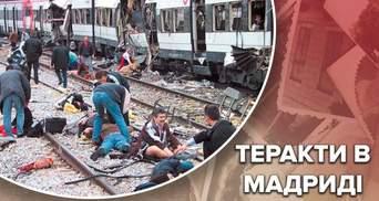 Мішень для терористів: через потужний вибух у Мадриді загинуло майже 200 людей