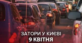 В последний рабочий день недели 9 апреля Киев парализовывало пробками