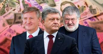 Самые влиятельные люди Украины: кто попал в список богачей
