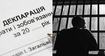 Нардепам, которые врут в декларациях, грозит тюрьма, – Кравчук о новом законопроекте