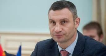 Фракція Кличка не підтримала звернення Київради до уряду щодо прямої закупівлі вакцин Києвом