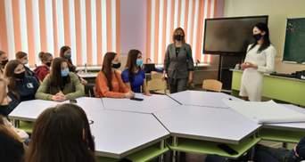 Большие проекты в маленьких селах: тренинг финансовой грамотности для школьников Волыни