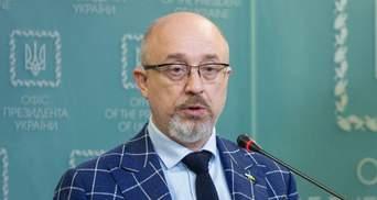 """Украина будет непоправимо ослаблена, – Резников о последствиях открытия """"Северного потока-2"""""""