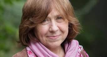 Нобелівська лауреатка Світлана Алексієвич пише книгу про протести в Білорусі