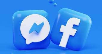 Facebook поможет пользователям отличить шутки от реальных новостей