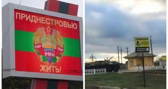 У Придністров'ї біля кордону з Україною помітили російську техніку, – ЗМІ
