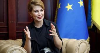 Кабмін створить робочу групу з оновлення Угоди про асоціацію з ЄС, – Стефанишина