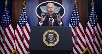 Байден хоче урізати військовий бюджет США