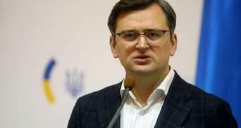 """""""Украина не останется наедине"""": Кулеба обсудил ситуацию на Донбассе с мировыми дипломатами"""