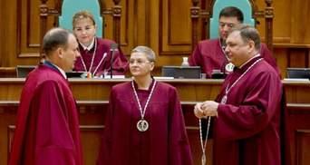 Не задекларировала авто: дело о конфликте интересов у судьи КСУ Завгородней закрыли