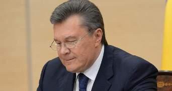 Зеленский ввел в действие максимальные санкции против Януковича и его окружения