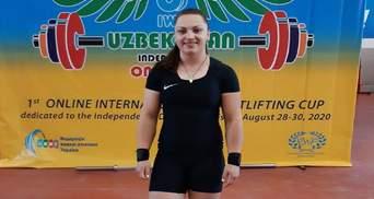 Марущак принесла Украине третье золото на чемпионате Европы-2021 по тяжелой атлетике
