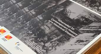 До 35-річчя Чорнобильської трагедії: в штаб-квартирі ООН відкрили виставку