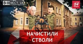 Вєсті.UA. Жир: Ляшко з Кравчуком готують зброю