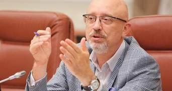 """Резников призвал украинцев не бояться """"наступления"""" России и верить в армию"""