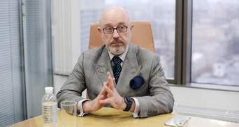Отвлекают внимание, – Резников объяснил российскую эскалацию на Донбассе