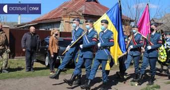 На Сумщині попрощалися з військовим, який підірвався на міні на Донбасі: відео