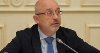 Они просто вставали и выходили, – Резников о реакции россиян на деоккупацию Крыма