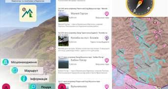 Заблукати не вийде: франківчанин розробив додаток для мандрівників Карпатами – відео