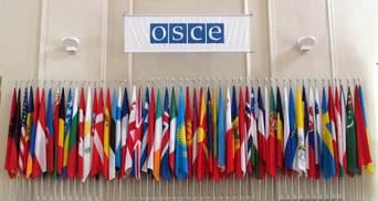 Страны ОБСЕ осудили поведение России на границе с Украиной