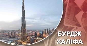 """Площадь достигает 17 футбольных полей: впечатляющие факты о небоскребе """"Бурдж Халифа"""""""